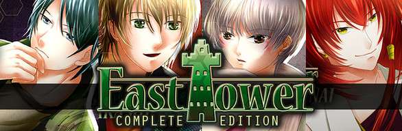 East Tower Complete Edition