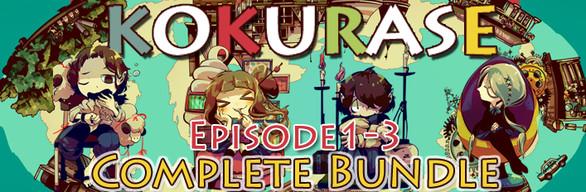 Kokurase Complete Bundle (Episode 1-3)