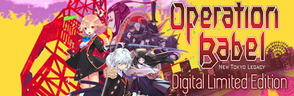 Operation Babel: New Tokyo Legacy Digital Limited Edition / 東京新世録 オペレーションバベル デジタル限定版 (Game + Art Book + Soundtrack)