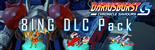 EIGHTING DLC Pack