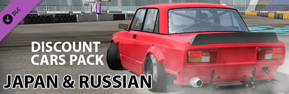 Peak Angle - Japan & Russian Cars Bundle