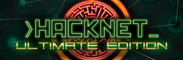 Hacknet - Ultimate Edition