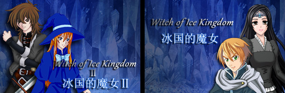 Witch of Ice Kingdom Collection