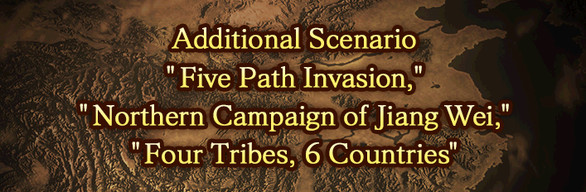 RTK13WPK - Additional Scenario - Five Path Invasion - Northern Campaign of Jiang Wei - Four Tribes 6 Countries - 追加シナリオ「五路侵攻」「姜維北伐」「四夷六国」
