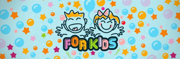 For Kids Studio Bundle
