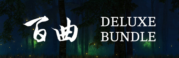 Bai Qu Deluxe Bundle