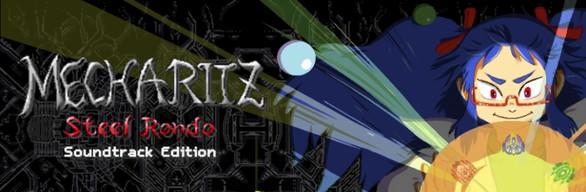 Mecha Ritz: Steel Rondo Soundtrack Edition