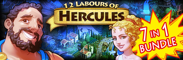 12 Labours of Hercules 7-in-1 Bundle