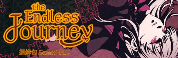 The Endless Journey- Game & Original Soundtrack