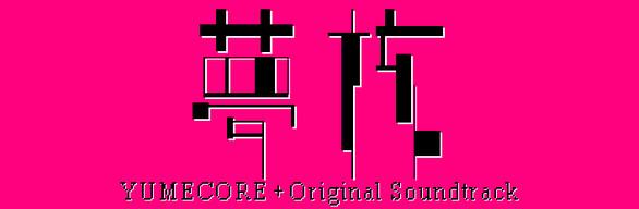 YumeCore + Soundtrack Edition