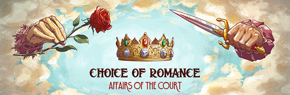 Affairs of the Court - Deluxe Edition