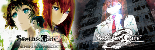 steins gate 0 pc download
