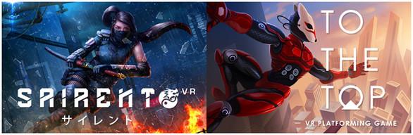 Ninja Parkour VR Bundle