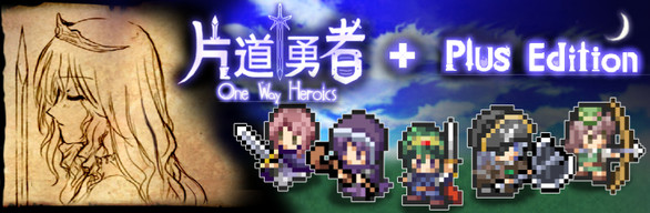 One Way Heroics + Plus Edition