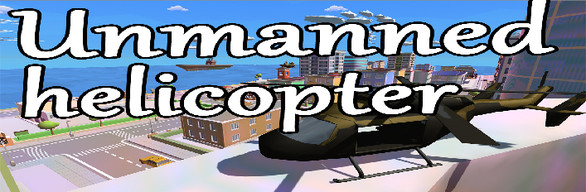 Unmanned helicopter + OST