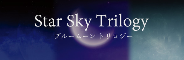 Star Sky Trilogy