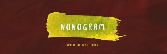 Nonogram - World Gallery Bundle