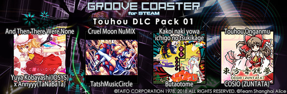 Groove Coaster - Touhou DLC Pack 01