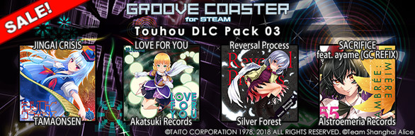 Groove Coaster - Touhou DLC Pack 03