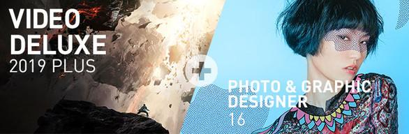 Video Deluxe 2019 Plus + Photo & Graphic Designer 16