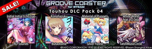 Groove Coaster - Touhou DLC Pack 04