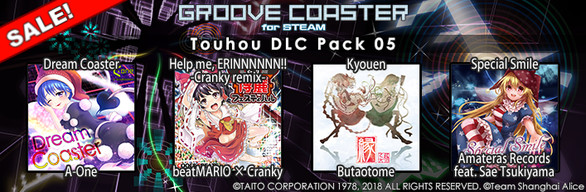Groove Coaster - Touhou DLC Pack 05
