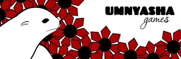 Umnyasha Games Bundle