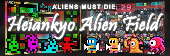 Hiankyo Alien Field