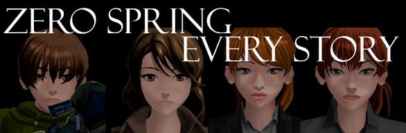 Zero spring complete set