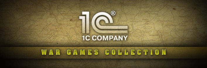 1C War Games Collection