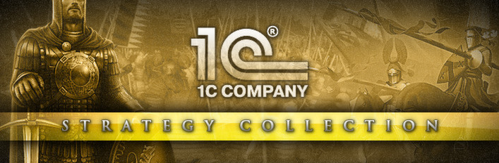 1C Strategy Collection