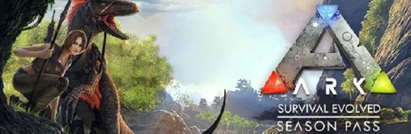 ARK: Survival Evolved Season Pass · SubID: 200222 · Steam