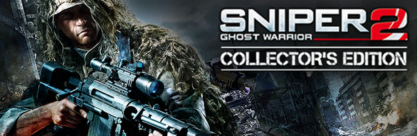 Sniper: Ghost Warrior 2 Collector's Edition