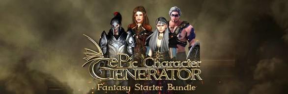 ePic Character Generator - Fantasy Starter Bundle