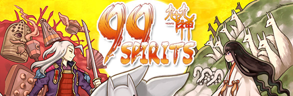 99 Spirits - Complete Collection