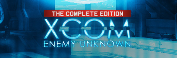 XCOM: Enemy Unknown Complete Pack