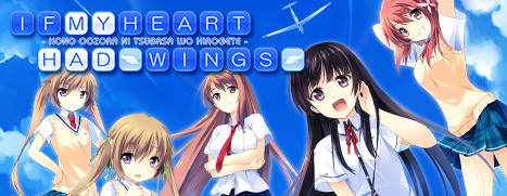 If My Heart Had Wings - Deluxe Edition - Game and Soundtrack Bundle