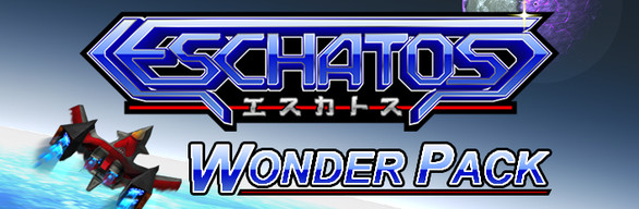 ESCHATOS Wonder Pack