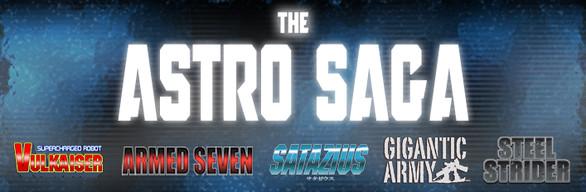 The ASTRO SAGA - 5 Game Bundle