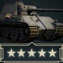 Elite Tank