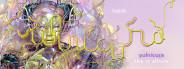 Björk Vulnicura Virtual Reality Album