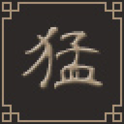 Steam 云游志 The Clouds Travel Notes