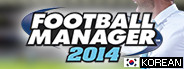 Football Manager 2014 Korean