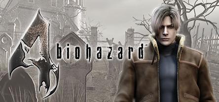 Steam Community :: Group :: resident evil 4 / biohazard 4