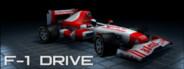 F-1 drive