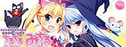 Idol Magical Girl Chiru Chiru Michiru Part 2