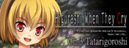 Higurashi When They Cry Hou - Ch.3 Tatarigoroshi