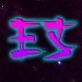 Icon for ES
