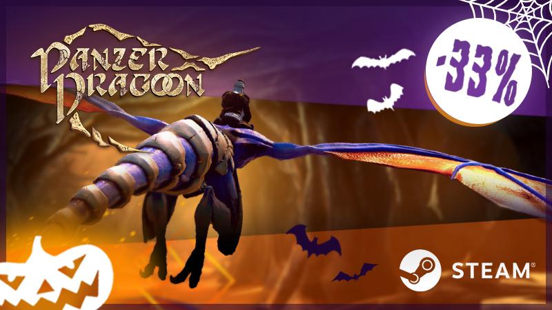 Panzer Dragoon: Remake joins the Halloween Sale!