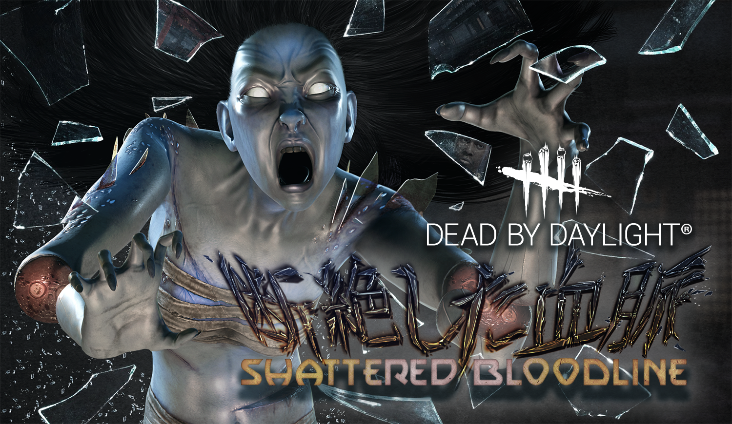 Nov 5, 2018 Blood Rush Event ! Dead by Daylight